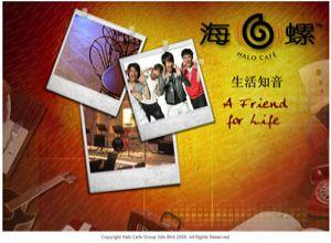 Showcase: 海螺餐厅 Halo Cafe - Corporate Web Site - Franchise Restaurant in Malaysia
