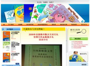 Showcase: 马文化网站 Malaya Press - Corporate Web Site - Malaysia Publisher