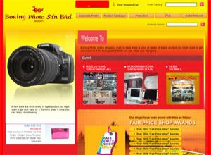 Showcase: BoEing Photo Online Digital Shopping Mall - E-Commerce Web Site - Malaysia Digital Products - Canon, Cybershot, EOS, Lumix, Nikon, Panasonic, Olympus, Sony, Samsung, Sigma
