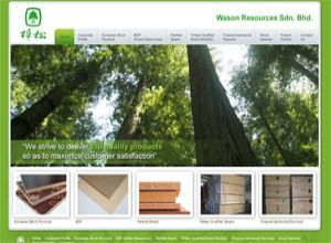 Showcase: Wason Resources - Corporate Web Site - A Trading Company of Timber Products and Building Materials in Malaysia