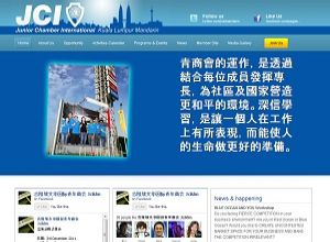 Showcase: Junior Chamber International - Communities Web Site - Junior Chamber International Kuala Lumpur Mandarin Malaysia