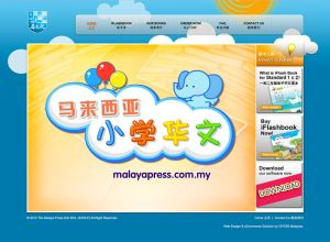 Showcase: iFlash Book by Malaya Press - E-Commerce Web Site - Online Education Electronic Textbook Malaysia