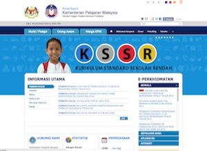 Showcase: KPM - Government Web Site - Portal Rasmi Kementerian Pelajaran Malaysia