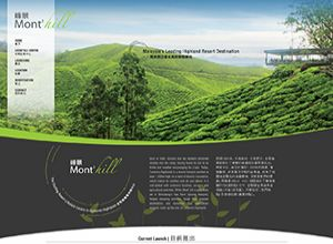 Showcase: Mont' hill - Property Web Site - Lifestyle Property Development by LTT Development Sdn Bhd (LTT)