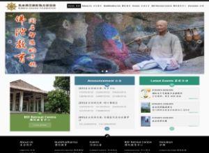 Showcase: Buddha Sasana Foundation Non-profit Organization Malaysia
